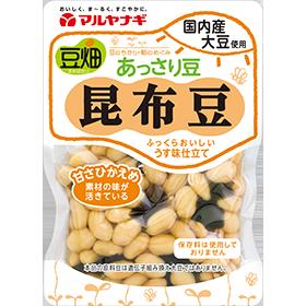 豆畑 あっさり豆 昆布豆