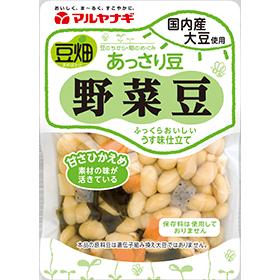 豆畑 あっさり豆 野菜豆