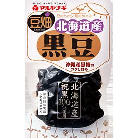 豆畑 北海道産黒豆