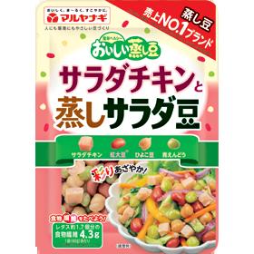 サラダチキンと蒸しサラダ豆